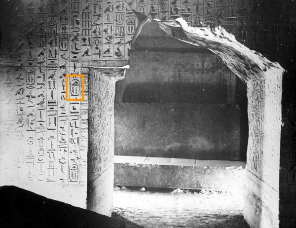 Unas' name in a cartouche (as in the image from his pyramid) was featured in the film (2)