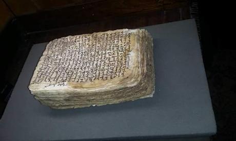 coptic-manuscripti-hippocrates-ahram