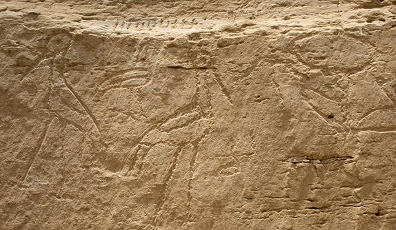 Some of the earliest known monumental hieroglyphs can be seen here  from 3,200 BC (Photo: Yale)