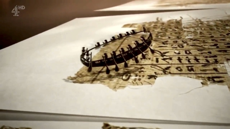 The documentary brought the papyrus to life with lively animations