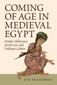 coming-of-age-in-medieval-egypt